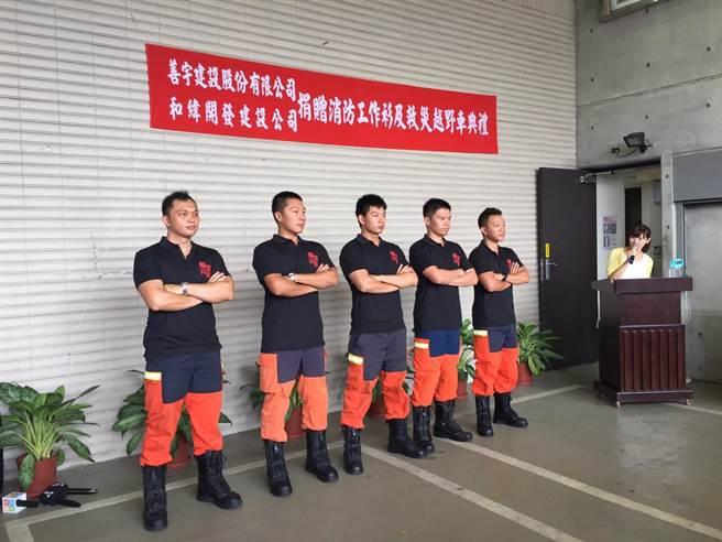 善宇建設董事長楊宗霖及和緯開發董事長洪正和,捐給消防局4500件透氣工作衫。(新北市消防局提供)