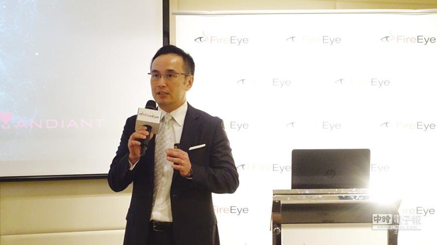 FireEye大中華區總經理徐海國。圖/業者提供 文/何英煒
