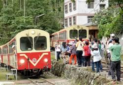 暑假「跟著森鐵去旅行」 6月15日開放訂票