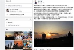 六四天安門27周年 朱立倫臉書談感言