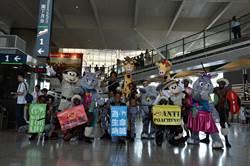 《觀光股》響應世界環境日,六福村為動物生存權發聲