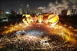 台東熱氣球嘉年華 高雄光雕音樂秀先熱身