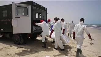117移民成海上浮屍漂到利比亞海岸 七成是婦女