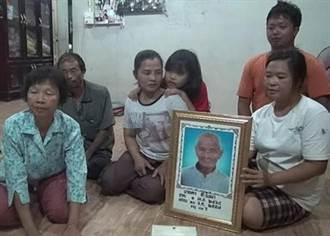 泰國乞丐死後留有逾百萬存款 自稱親人者突湧現