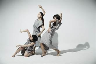 林文中舞團《流變》 周末首演