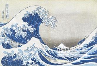 國寶級文物!日本浮世繪 百件經典登台