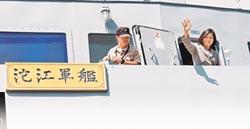 登沱江艦宣示決心 推動國防自主 蔡英文:沒回頭路