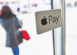 Apple Pay來了 台行動支付忙開戰