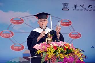 華梵校長高柏園勉畢業生:如礦泉水扮社會清流