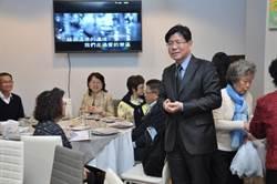 世界華人工商婦女企管協會法國分會開會