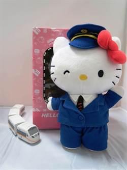台鐵慶鐵路節 首賣凱蒂貓列車長娃娃
