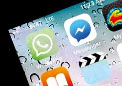 臉書也來硬的 將強迫裝Messenger 今夏將移除應用程式內聊天功能