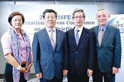 釜山水產貿易博覽會 邀養殖業者參展