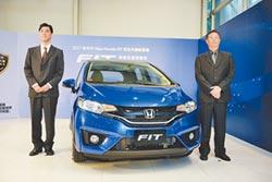 話題論點-凌駕安全新基準 17年式New Honda FIT高規格上市