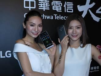 LG首款3CA手機 中華電信開賣