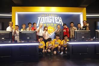 東泰高中電競賽場啟用  培育電競選手