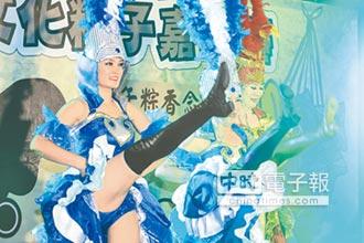 多元文化嘉年華 選秀歌手開唱