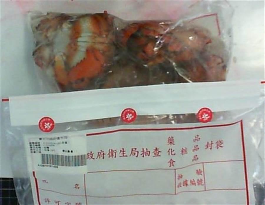 台北喜來登飯店「旭蟹」驗出重金屬鎘超標。(台北市衛生局提供)