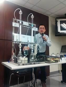 台技術獨步全球 廢液晶面板玻璃吸附重金屬