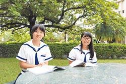 兩人都考5A++ 作文6級分 新住民、單親子弟會考績優