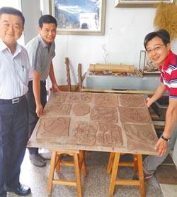 太平社區陶板門牌 訴說家族故事