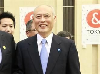 花公帑吃喝玩樂 東京都知事道歉拒辭職