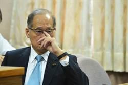 外長:馬畢旅影響  蔡總統出訪勻支4千萬