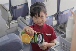 華航辦親子活動 變身小機師及小空服員不是夢