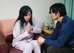 丁國琳搶好友老公 下跪懺悔