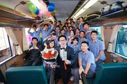 學子端午返鄉列車 上演教師求婚記