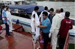 泰國PP島海域快艇相撞 2死60餘傷