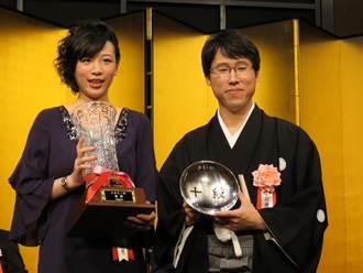 謝依旻就任日本女流名人頭銜 目標10連霸