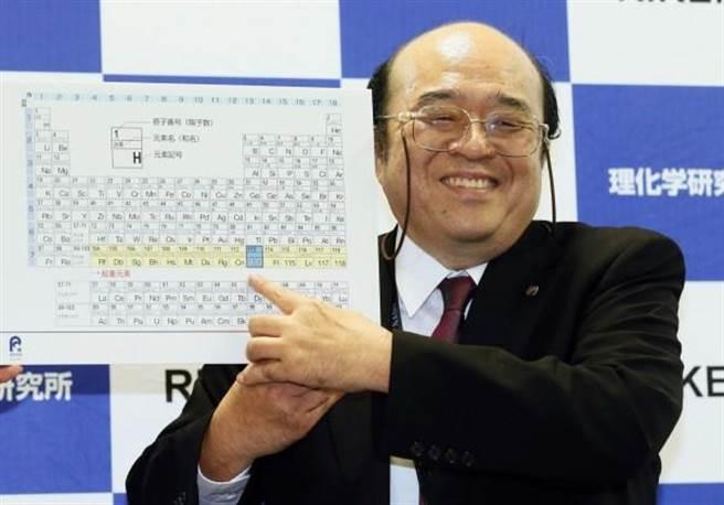 圖為去年九州大學教授森田浩介(見圖)確定獲得命名權時,高興地指著週期表上新元素位置。(美聯社)