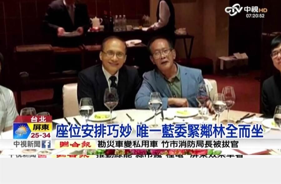 圖片來源/中視新聞