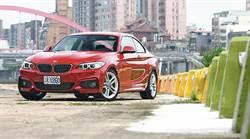 BMW 220i Coupe M Sport 手排更給力