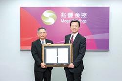 兆豐金CSR報告書 獲BSI認證
