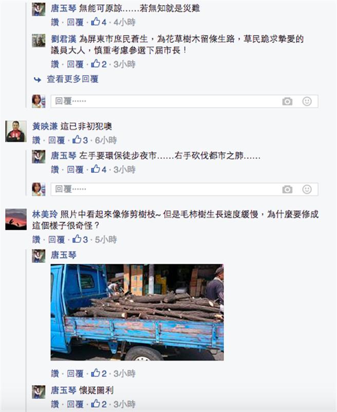 貨車載運修剪後的毛柿枝幹,讓唐玉琴質疑公所變賣圖利。(周綾昀攝)