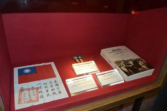 展示於廣東東江縱隊紀念館的克爾日記,該書證明了唯有整合兩岸與美國的史料,才能全面還原飛虎隊的歷史。(許劍虹攝)