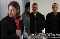 那些年 「台灣」殺進好萊塢的電影!