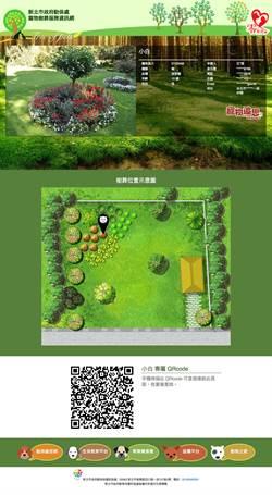 線上緬懷毛孩!新北動保處提供網路樹葬平台