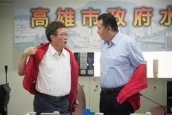 陳菊不在家 2位副市長嚴密監控水情
