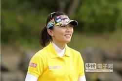 日巡三得利賽 盧曉晴連11場晉級