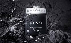 寶格麗當代冰海男性古龍淡香水 展現你的男神魅力