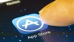 蘋果整頓App Store 分析師潑冷水