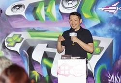 創意創業-從岩飾到茶 藝拓打造文創整合平台