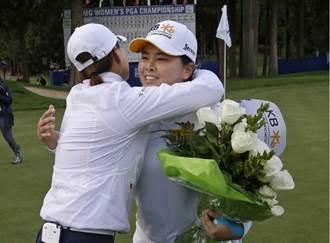 征戰10年 前球后朴仁妃進LPGA名人堂