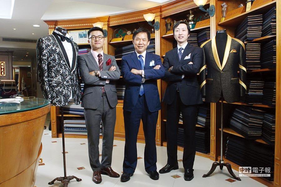 紳裝西服創辦人李萬進(中)與西服設計師李至誠(左一),父子聯手共同為客戶量身訂製細緻手工西裝,一條龍的貼心服務贏得客戶的心。圖/業者提供  文/陳又嘉