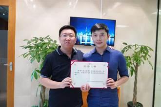 陳孝志獲聘為海外宣傳大使