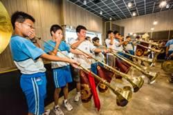 廟宇學府合作  成立哨角管樂隊