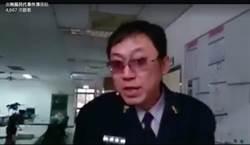 洪素珠2年前曾挑釁警 今求警方保護